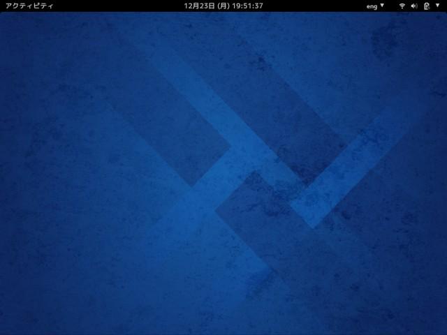 X61デスクトップ