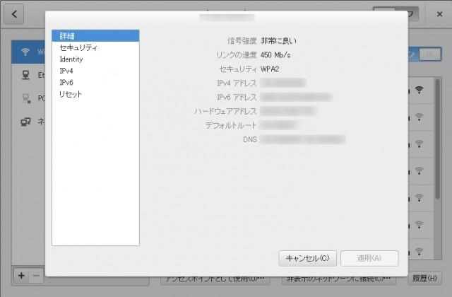 X61_N6300-2