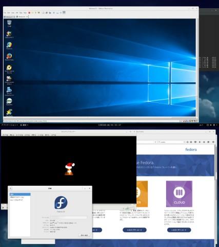Fedora23_on_W510