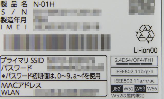 N-01H_1